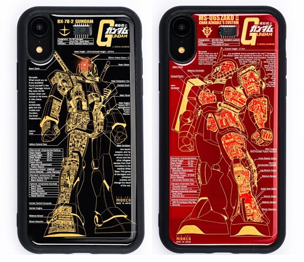 Pre-ordini per il circuito di FLASH Gundam art iPhone 12 serie ...